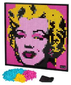 レゴジャパン LEGO LEGO(レゴ) 31197 レゴアート アンディ・ウォーホル:マリリン・モンロー 【代金引換配送不可】