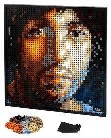 レゴジャパン LEGO LEGO(レゴ) 31198 レゴアート ザ・ビートルズ 【代金引換配送不可】