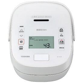 東芝 TOSHIBA RC-10VSP-W 炊飯器 ホワイト [5.5合 /圧力IH]