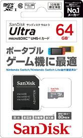 サンディスク SanDisk ウルトラ microSDXC UHS-Iカード(64GB) SDSQUNS-064G-JN3GA【Switch】