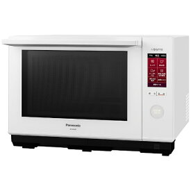 パナソニック Panasonic スチームオーブンレンジ Bistro(ビストロ) ホワイト NE-BS657-W [26L]