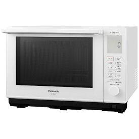パナソニック Panasonic スチームオーブンレンジ Bistro(ビストロ) ホワイト NE-BS607-W [26L]
