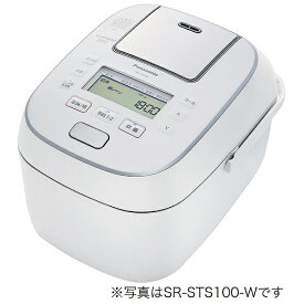 【2020年09月01日発売】 パナソニック Panasonic SR-STS180-W 炊飯器 ホワイト [1升 /IH]