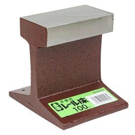 土牛産業 DOGYU レール床100mm