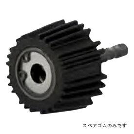 土牛産業 DOGYU ゴムギアリング 3分用GR-30 GR-30
