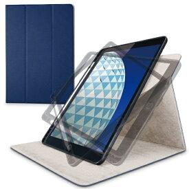 エレコム ELECOM 10.5インチ iPad Air(第3世代)・iPad Pro用 フラップケース 360度回転 Pencil収納 スリープ対応 ネイビー TB-A19MSA360NV