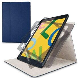 エレコム ELECOM iPad 10.2(第7/第8世代対応) ケース 360度 Pencil収納 ネイビー TB-A19RSA360NV