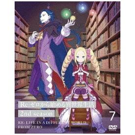【2021年06月30日発売】 メディアファクトリー MEDIA FACTORY Re:ゼロから始める異世界生活 2nd season 7【DVD】