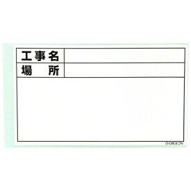 土牛産業 DOGYU ホワイトボード用替えシールD-0 ヨコ ヒヅケナシ D-0
