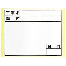 土牛産業 DOGYU ホワイトボード用替えシールD-2/C6 ヒョウジュン D-2/C6