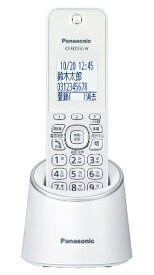 パナソニック Panasonic 電話機 RU・RU・RU(ル・ル・ル) パールホワイト VE-GZS10DL [子機1台 /コードレス][電話機 本体]