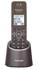パナソニック Panasonic 電話機 RU・RU・RU(ル・ル・ル) ブラウン VE-GZS10DL [子機1台 /コードレス][電話機 本体]