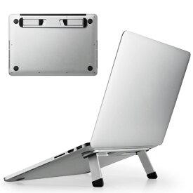 エレコム ELECOM ノートパソコンスタンド[13.3〜15.6インチ] 折りたたみ 装着式 アルミ シルバー PCA-LTSFASV