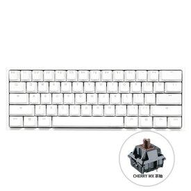 DUCKY ダッキー dk-one2-rgb-mini-pw-brown-rat ゲーミングキーボード One 2 Mini RGB(英語配列) Pure White Cherry 茶軸 [USB /有線]