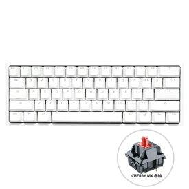 DUCKY ダッキー dk-one2-rgb-mini-pw-red-rat ゲーミングキーボード One 2 Mini RGB(英語配列) Pure White Cherry 赤軸 [USB /有線]
