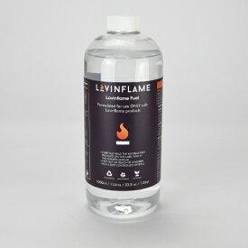Lovinflame ラヴィンフレーム ラビンフレーム専用燃料1L UUB11000