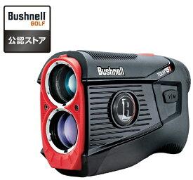 ブッシュネル Bushnell ゴルフ用レーザー距離計 ピンシーカーツアー V5 シフトジョルト