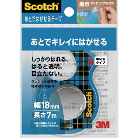 3Mジャパン スリーエムジャパン 3M スコッチ あとではがせるテープ ディスペンサーつき 18mm x 7m CA18-DS