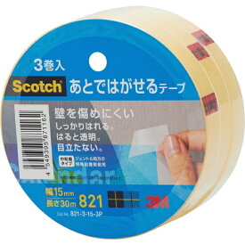 3Mジャパン スリーエムジャパン 3M スコッチ あとではがせるテープ 15mmx30m 3巻パック 巻芯径76mm 821-3-15-3P