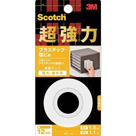 3Mジャパン スリーエムジャパン 3M スコッチ 超強力両面テープ プラスチック・塩ビ用 12mm×1.5m KPL-12