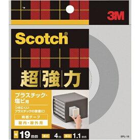 3Mジャパン スリーエムジャパン 3M スコッチ 超強力両面テープ プラスチック・塩ビ用 19mm×4m SPL-19