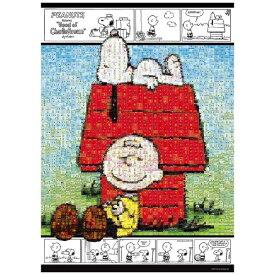 ビバリー BEVERLY ジグソーパズル 66-145 モザイク スヌーピーとチャーリー・ブラウン