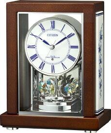 リズム時計 RHYTHM 電波置き時計 有田焼 池田製陶所製 8RY418-006 シチズン 茶 8RY418-006