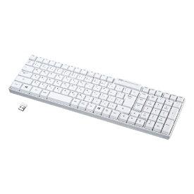 サンワサプライ SANWA SUPPLY SKB-WL34W キーボード ホワイト [USB /ワイヤレス]