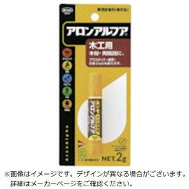 コニシ コニシ 木工用アロンアルファ2g #32014 BAAM-2