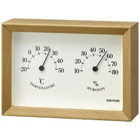 リズム時計 RHYTHM 9CZ205SR06 温湿計 A Series A6 温湿計 木枠 ライトブラウン [アナログ]