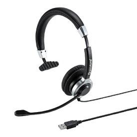 サンワサプライ SANWA SUPPLY MM-HSU14ANC ヘッドセット [USB /片耳 /ヘッドバンドタイプ]