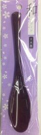 タフコ tafuco 和スプーン 紫(大) 紫 5929