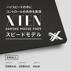 XTEN エクステン PSHSAAX ゲーミングマウスパッド [340x280x4mm] HARD/SPEED Sサイズ ブラック