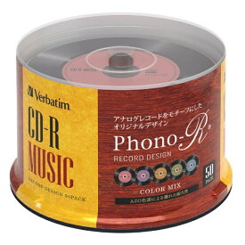 Verbatim バーベイタム 音楽用CD-R Phono-R フォノアール AR80FHX50SV6 [50枚 /700MB]