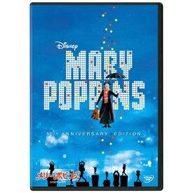 ウォルト・ディズニー・ジャパン The Walt Disney Company (Japan) メリー・ポピンズ 50周年記念版【DVD】