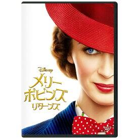 ウォルト・ディズニー・ジャパン The Walt Disney Company (Japan) メリー・ポピンズ リターンズ【DVD】