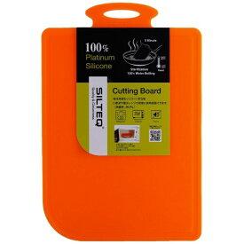 SILTEQ シルテック 除菌できるまな板 S Size / Orange (S-オレンジ) きれいのミカタ 190701