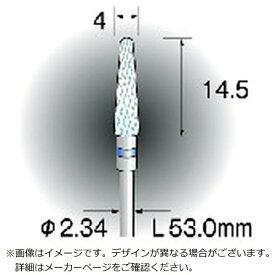 ミニター MINITOR ミニモ セラミックカッター ファイン φ4 BC7033