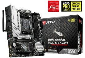MSI エムエスアイ ゲーミングマザーボード MAG B550M MORTAR WIFI [MicroATX /Socket AM4]