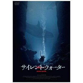 【2020年10月02日発売】 ハピネット Happinet サイレント・ウォーター【DVD】