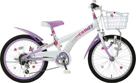 タマコシ Tamakoshi 20型 子供用自転車 ハードキャンディCTB206(パープル/6段変速) 【代金引換配送不可】