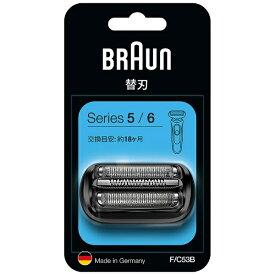 【2020年08月21日発売】 ブラウン BRAUN シリーズ6、シリーズ5専用 替刃 網刃・内刃一体型 F/C53B