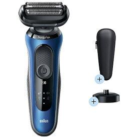 ブラウン BRAUN 60-B4000CS メンズシェーバー シリーズ6 ブルー [3枚刃 /国内・海外対応][電気シェーバー 男性 髭剃り]