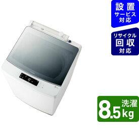 ハイアール Haier JW-KD85A-W 全自動洗濯機 ホワイト [洗濯8.0kg /乾燥機能無 /上開き]