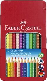 ファーバーカステル Faber-Castell Castell ピットパステル色鉛筆セット
