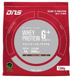 DNS ホエイプロテインG+【チョコレート風味/1000g】 D11001440101