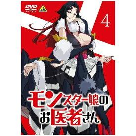 【2021年01月27日発売】 バンダイビジュアル BANDAI VISUAL モンスター娘のお医者さん 4 通常版【DVD】