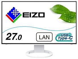 【2020年08月28日発売】 EIZO エイゾー EV2795-WT USB-C接続 PCモニター FlexScan ホワイト [27型 /ワイド /WQHD(2560×1440)]
