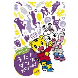 ソニーミュージックマーケティング しまじろうのわお! うた♪ダンススペシャル! Vol.8【DVD】