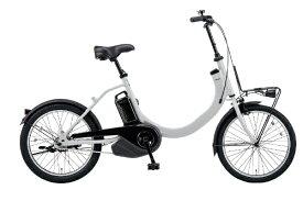 パナソニック Panasonic 電動アシスト自転車 SW マットクラウディグレー BE-ELSW012N [変速無し /20インチ]【組立商品につき返品不可】 【代金引換配送不可】